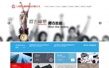 上海群力橡塑制品有限公司