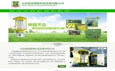 北京国强博源科技发展有限公司